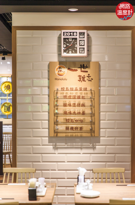 檀島咖啡新光三越南西店美照。圖/網路溫度計提供
