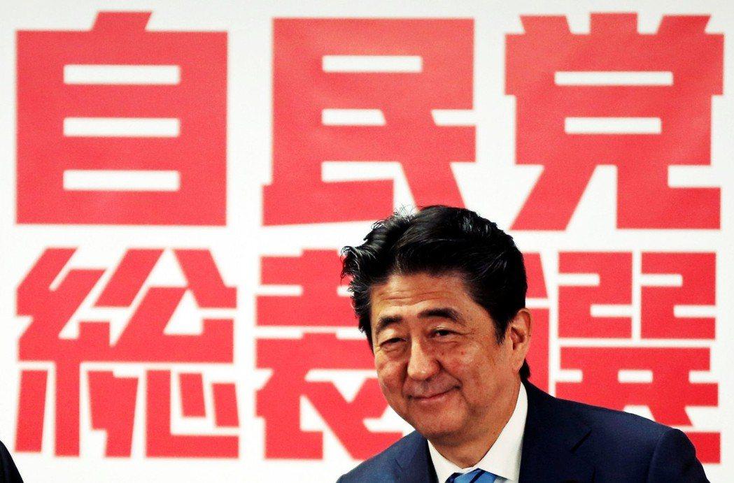 自民黨新總裁9月20日選出,現任總裁安倍晉三以553票大幅領先對手石破茂的254...