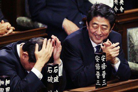 本屆自民黨總裁選,最終石破茂仍功虧一簣,無緣總裁與首相大位。 圖/美聯社