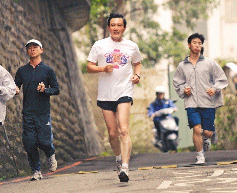 馬英九跑步。報系資料照