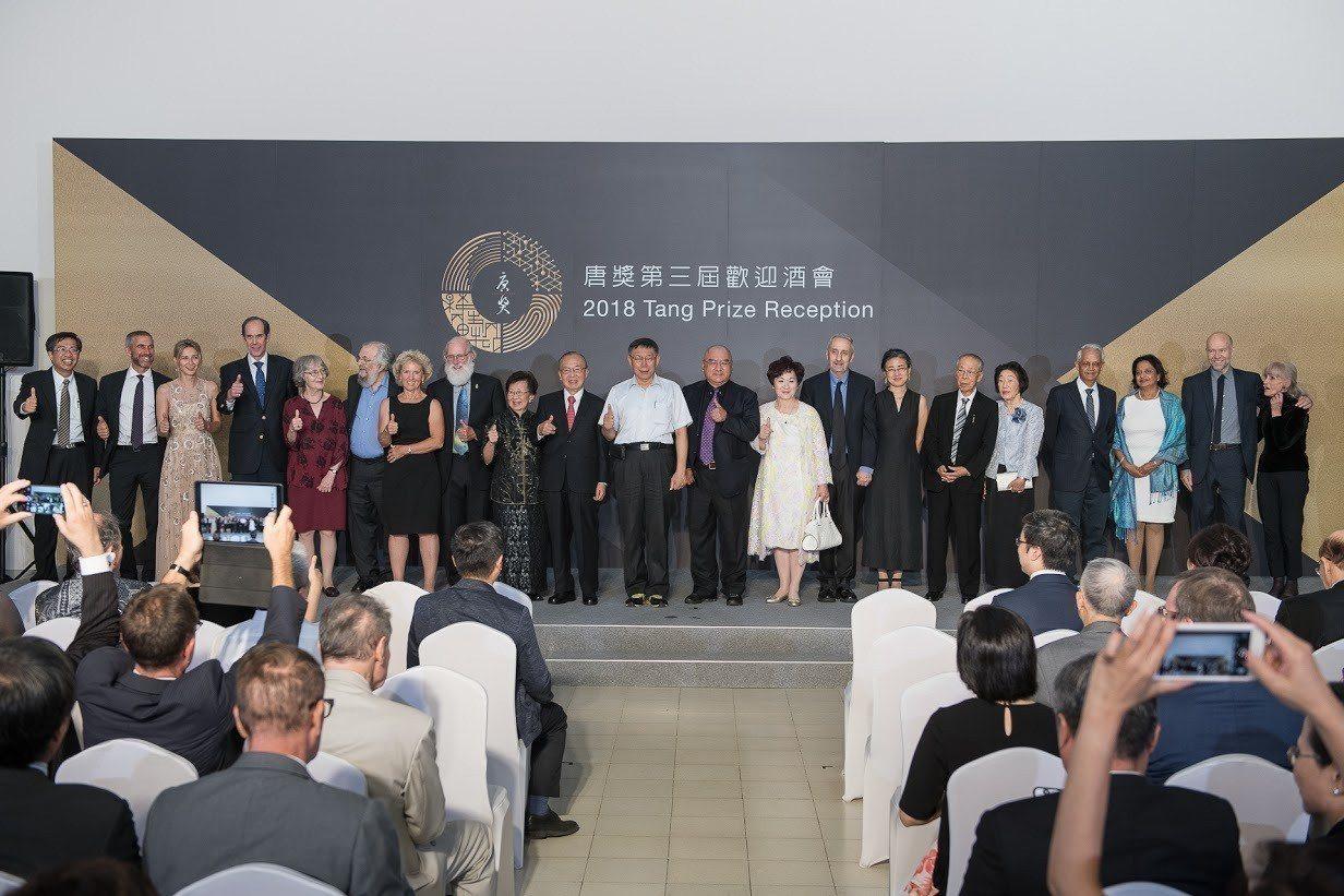 第三屆唐獎歡迎酒會,尹衍樑博士、柯文哲市長皆共同出席。 唐獎教育基金會/提供
