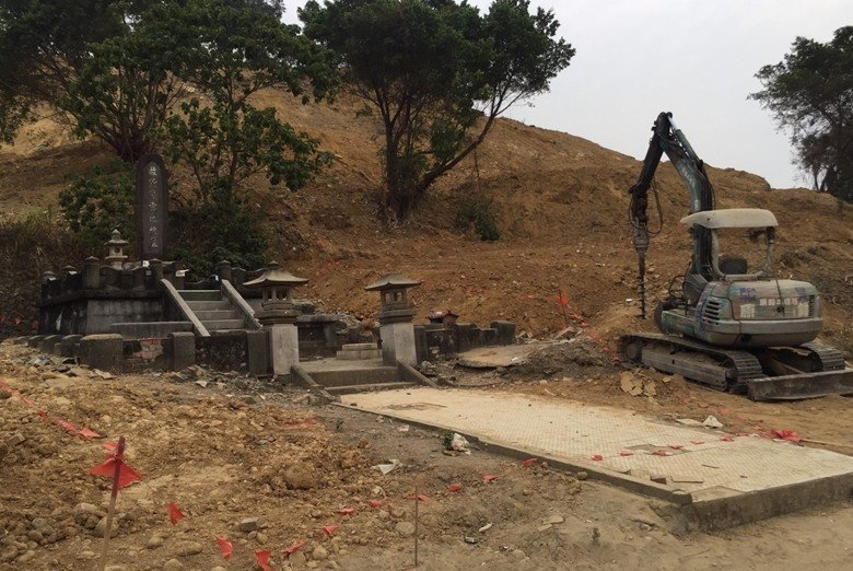 圖為拆遷中的高雄覆鼎金公墓,攝於2017年。 圖/聯合報系資料照