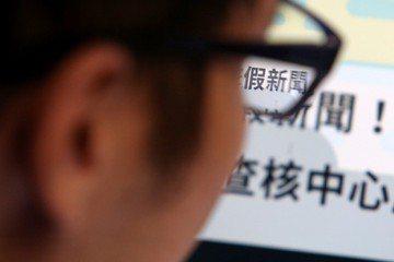 假新聞的真與假:癱瘓台灣民主的,不只中國因素