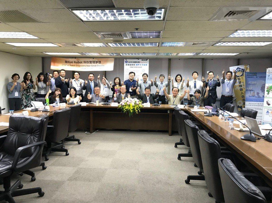 與會產官學單位有日本安永會計師事務所、中正大學、台灣中小企業銀行、致理科技大學、...