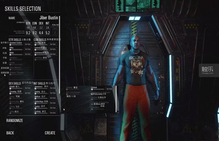 《SCUM》的角色創建界面,性別一欄暫未開放。