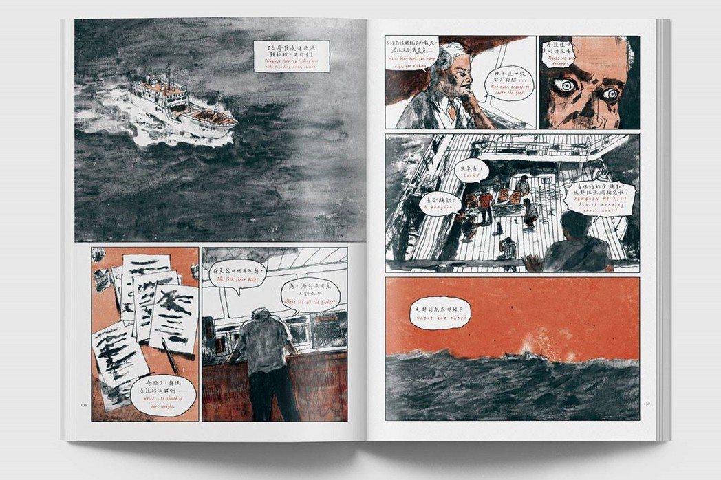 插畫家61Chi繪製印尼漁工在台灣遠洋漁船上的漫畫作品〈大海〉。 圖/慢工出版臉...