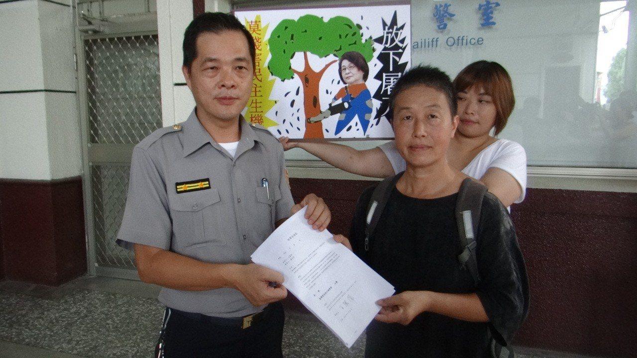 雲林地檢署受理王麗萍的控告。記者蔡維斌/攝影