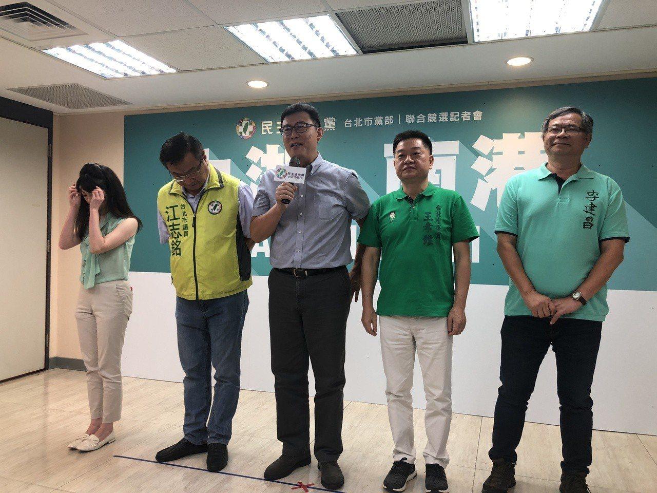 台北市港湖區民進黨今舉行聯合競選記者會。記者陳靖宜/攝影