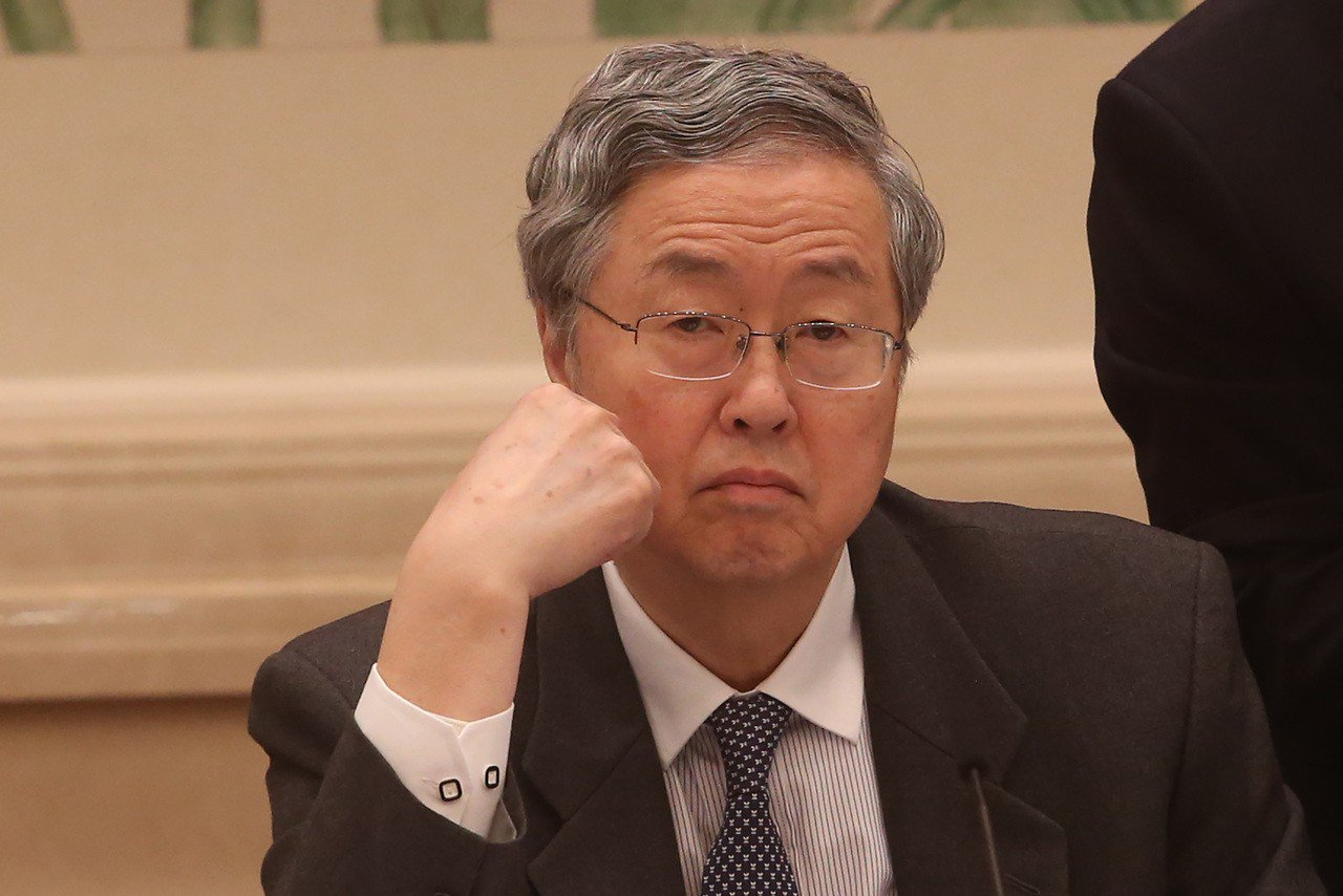 中國人民銀行前行長周小川。中央社