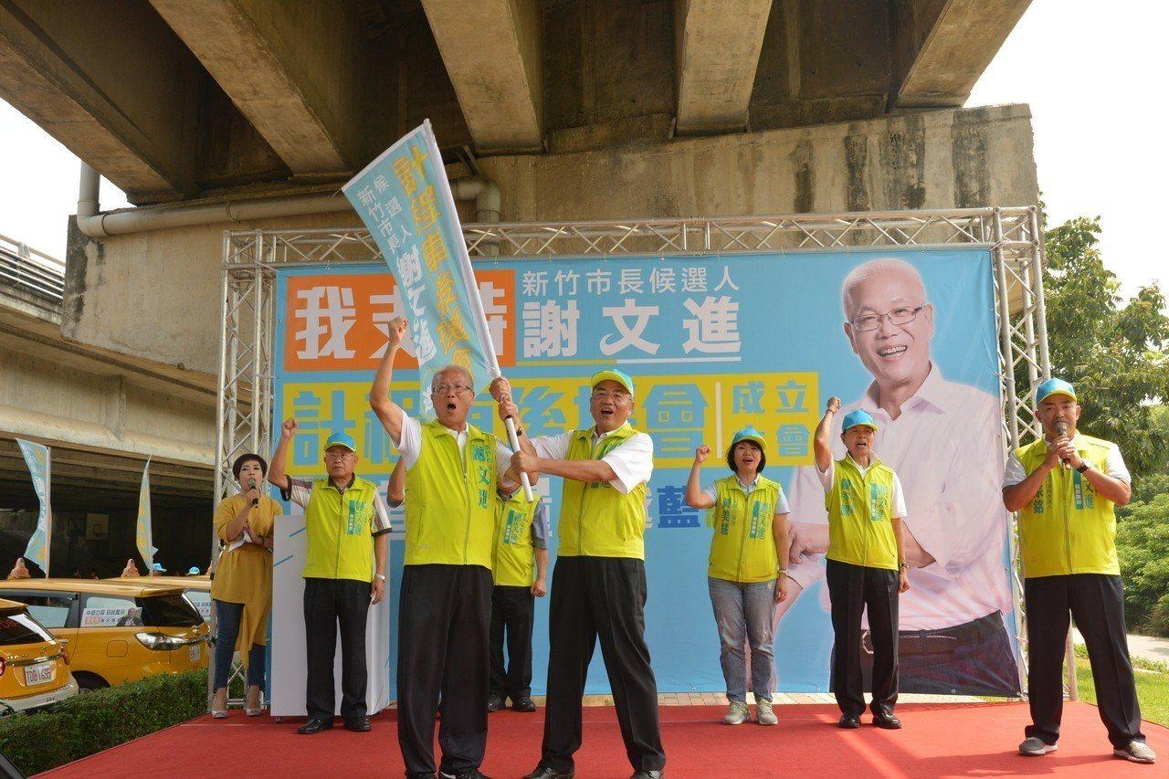 無黨籍新竹市議長謝文進參選新竹市長,今天成立計程車後援會。記者林家琛/攝影