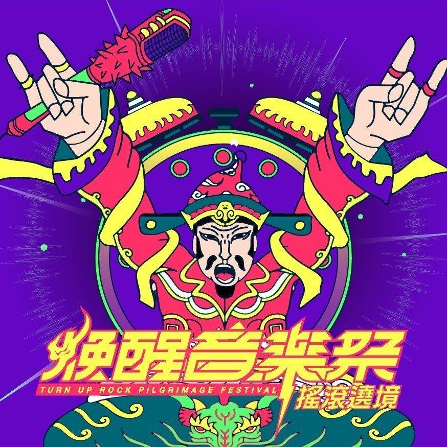 台南市長參選人蘇煥智將舉辦煥醒音樂祭活動 圖/蘇團隊提供