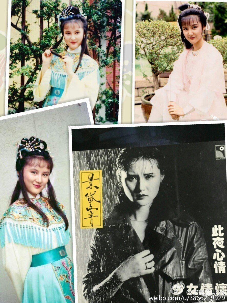 景黛音曾是TVB力捧古裝小旦,也曾出唱片。圖/摘自微博