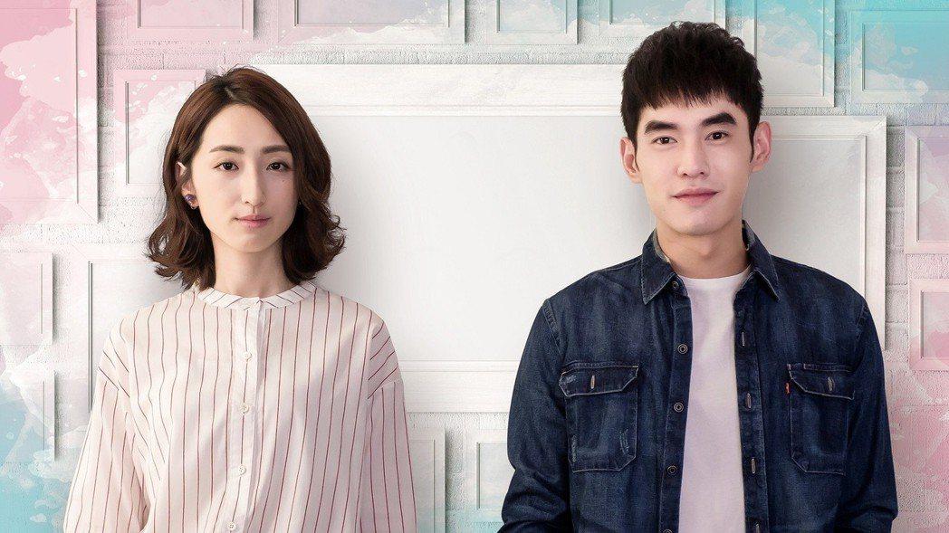 柯佳嬿(左)與張書豪合作「如果愛,重來」。圖/歐銻銻娛樂提供