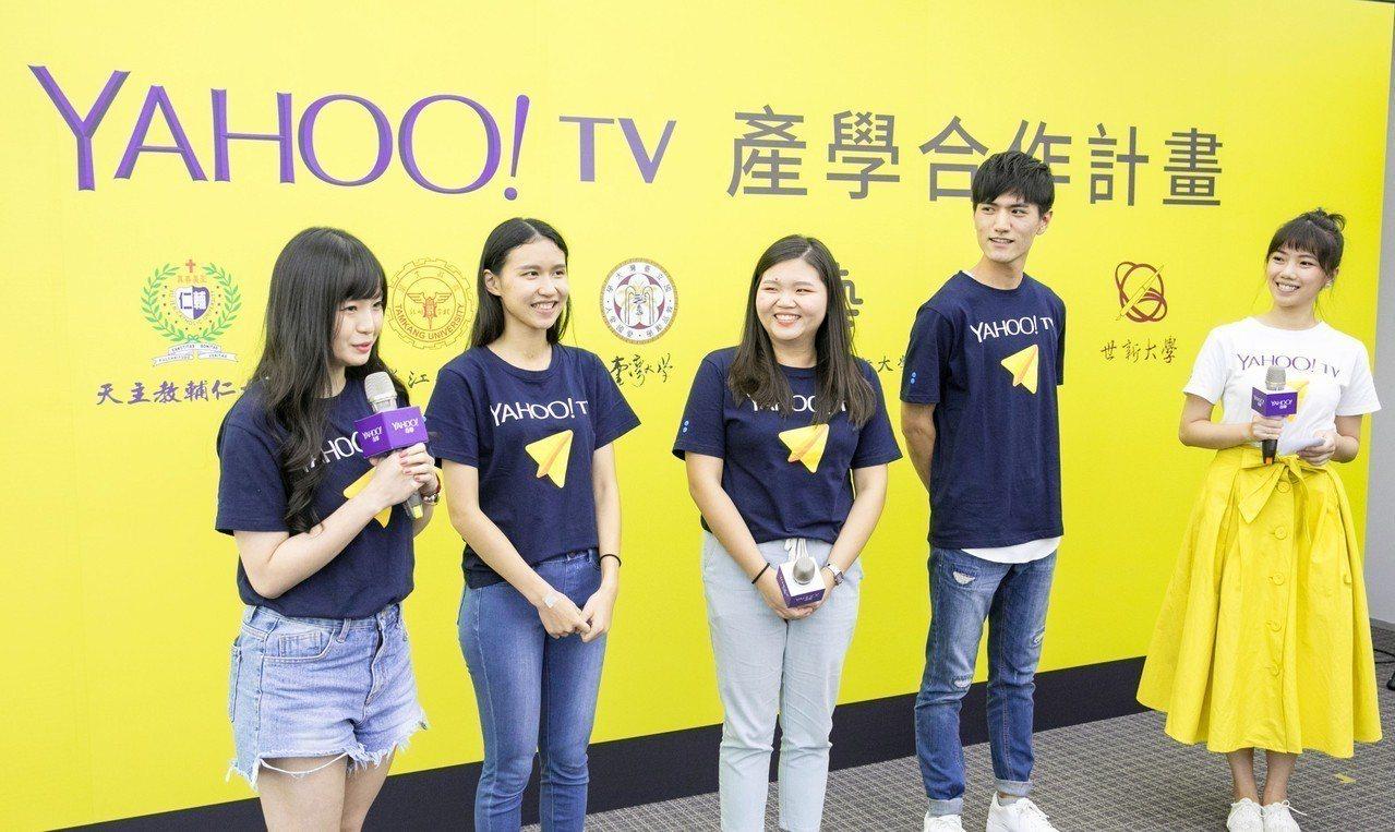 Yahoo TV實習學生進行心得分享。圖/Yahoo提供