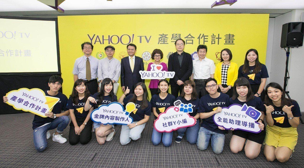 Yahoo TV今天辦理產學合作實習期中成果發表會。圖/Yahoo提供