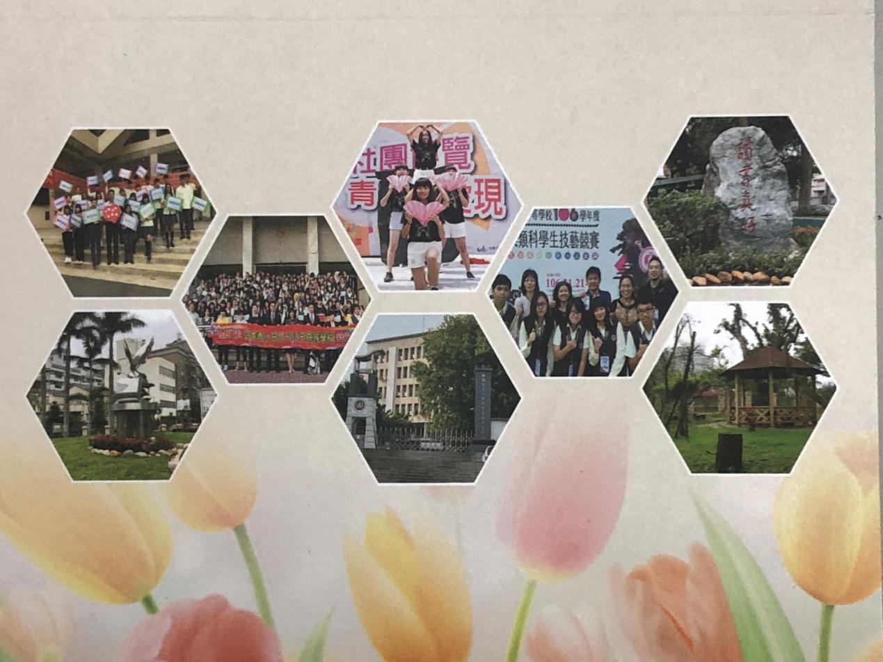 謝師卡內頁是新生在中壢高商的學習即景和校園風光。圖/中壢高商提供