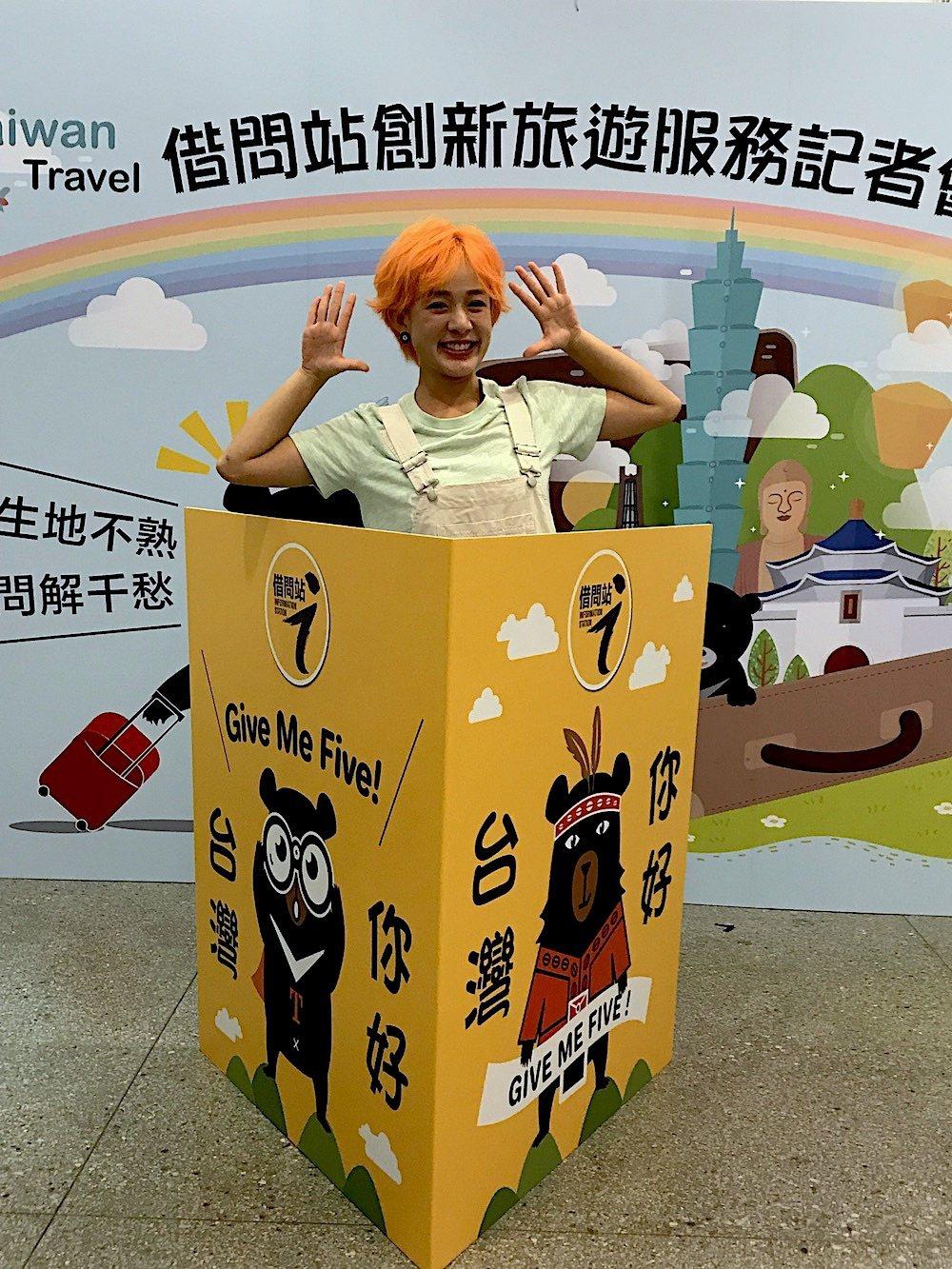 林彥君今出席「借問站」活動。記者林怡秀╱攝影