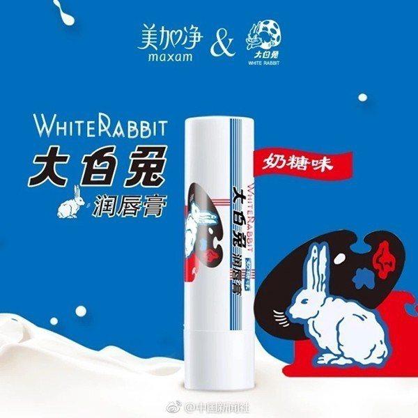 上海大白兔奶糖是當地知名的伴手禮,跨界做潤唇膏,今天開賣就秒殺。取自網路