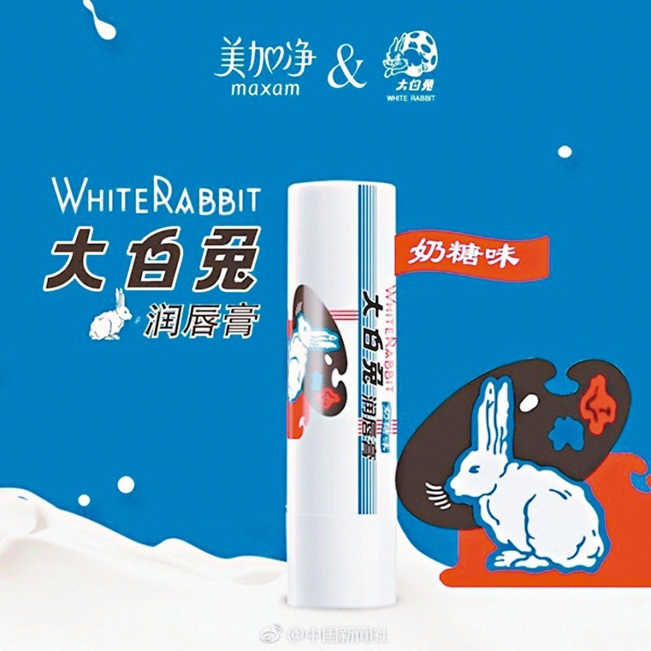 大白兔奶糖潤唇膏在電商首發,第一批920支2分鐘不到即被搶空。 圖/取自網路