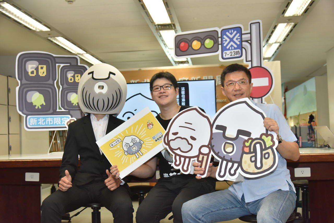 插畫家米粒大叔(中)製作交通安全宣導影片,藉由動畫人物「米粒大叔」與家人的互動,...