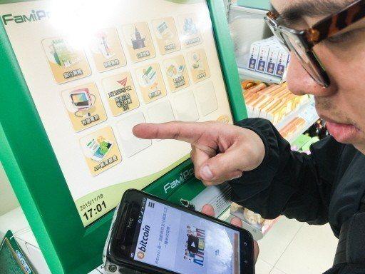 加密貨幣龍頭比特幣上周末攻上1.1萬美元,今(24)日台灣相關「挖礦」概念股受到...