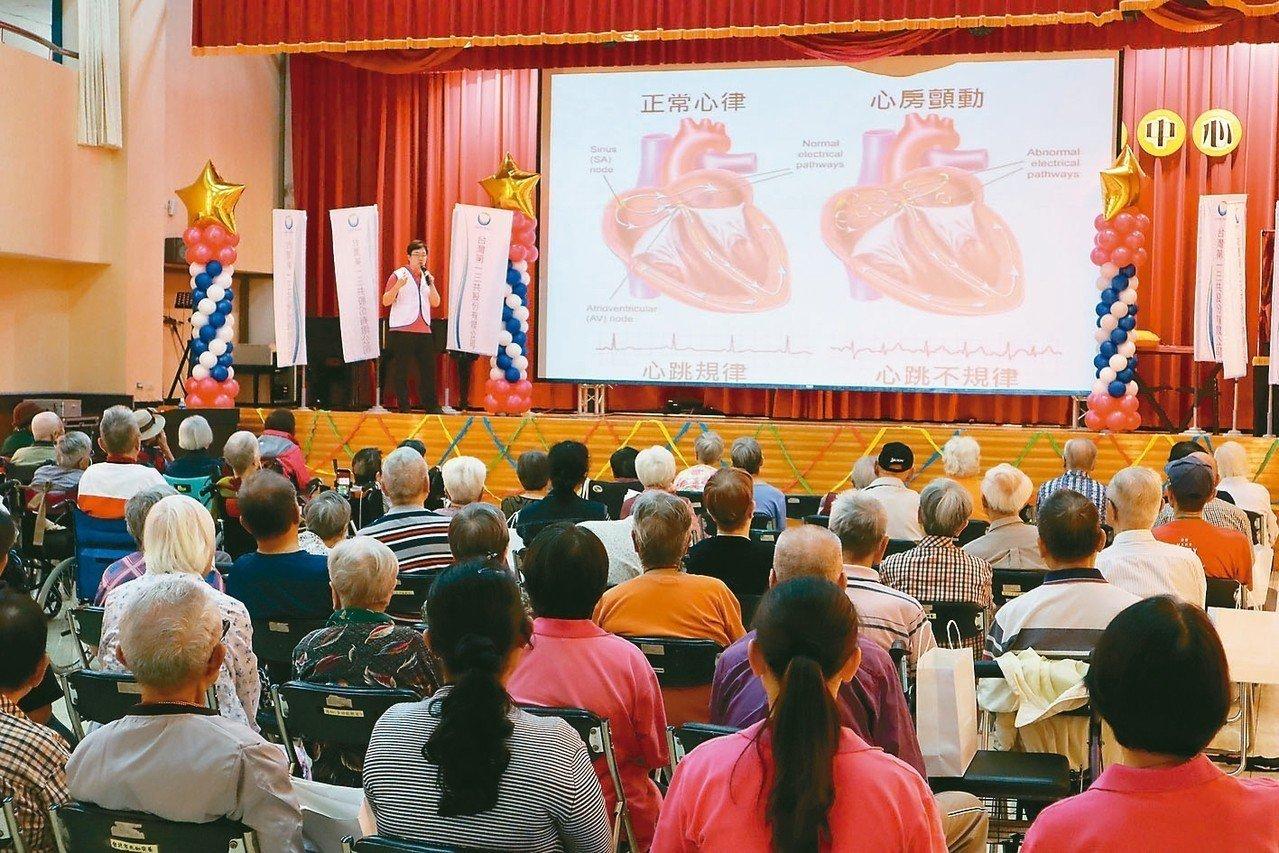 在台北兆如安養護中心,進行預防心房顫動衛教。 圖/第一三共提供
