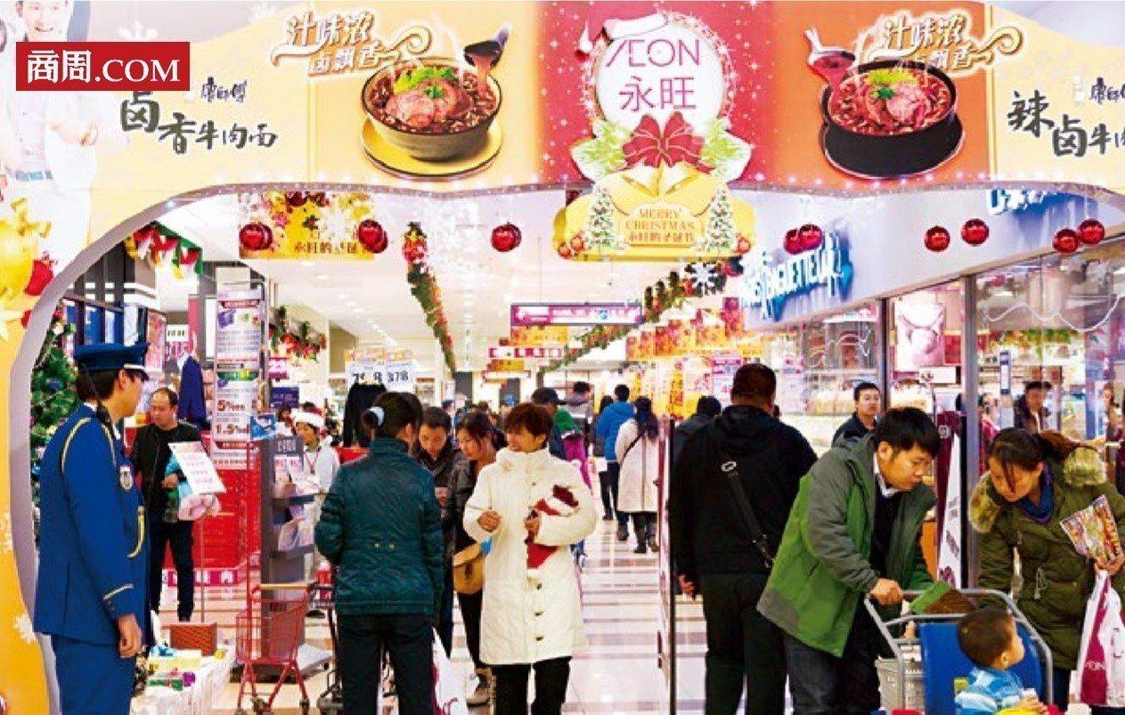 康師傅近來以「現代中國美好家庭」為主軸,除了在賣場廣告,還結合電玩遊戲、微電影,...