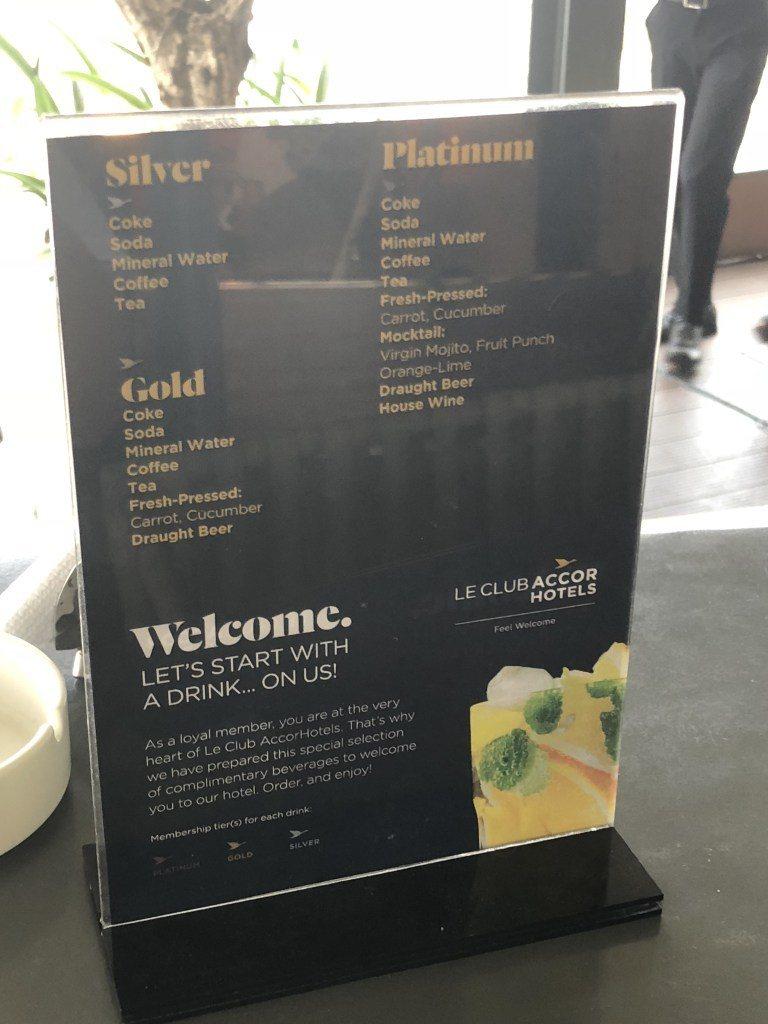 飲料選單還分別了銀卡/金卡/白金會員可以選擇的種類 圖文來自於:TripPlus