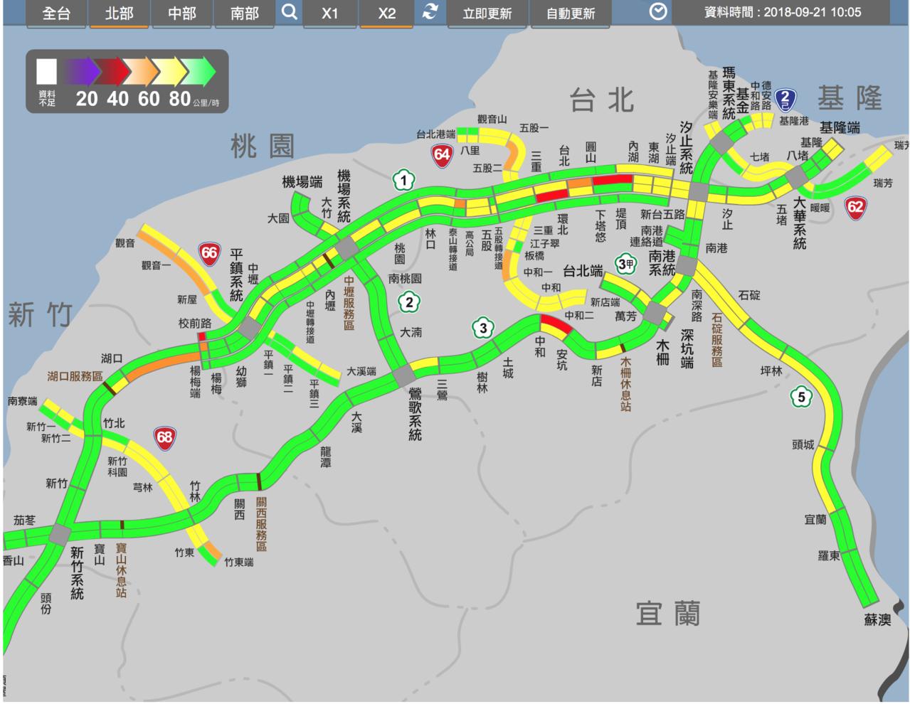 高公局表示,今早國道五號車流狀況跟以往差異不大。圖/翻攝自高公局網站