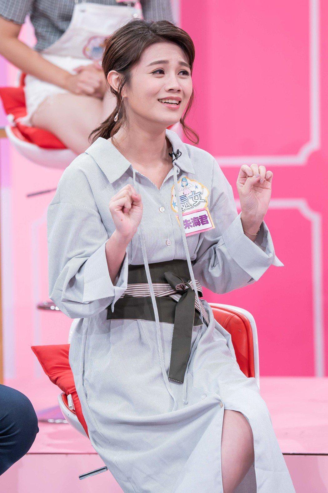 朱海君上節目聊到和NONO交往時發生的往事。圖/TVBS提供