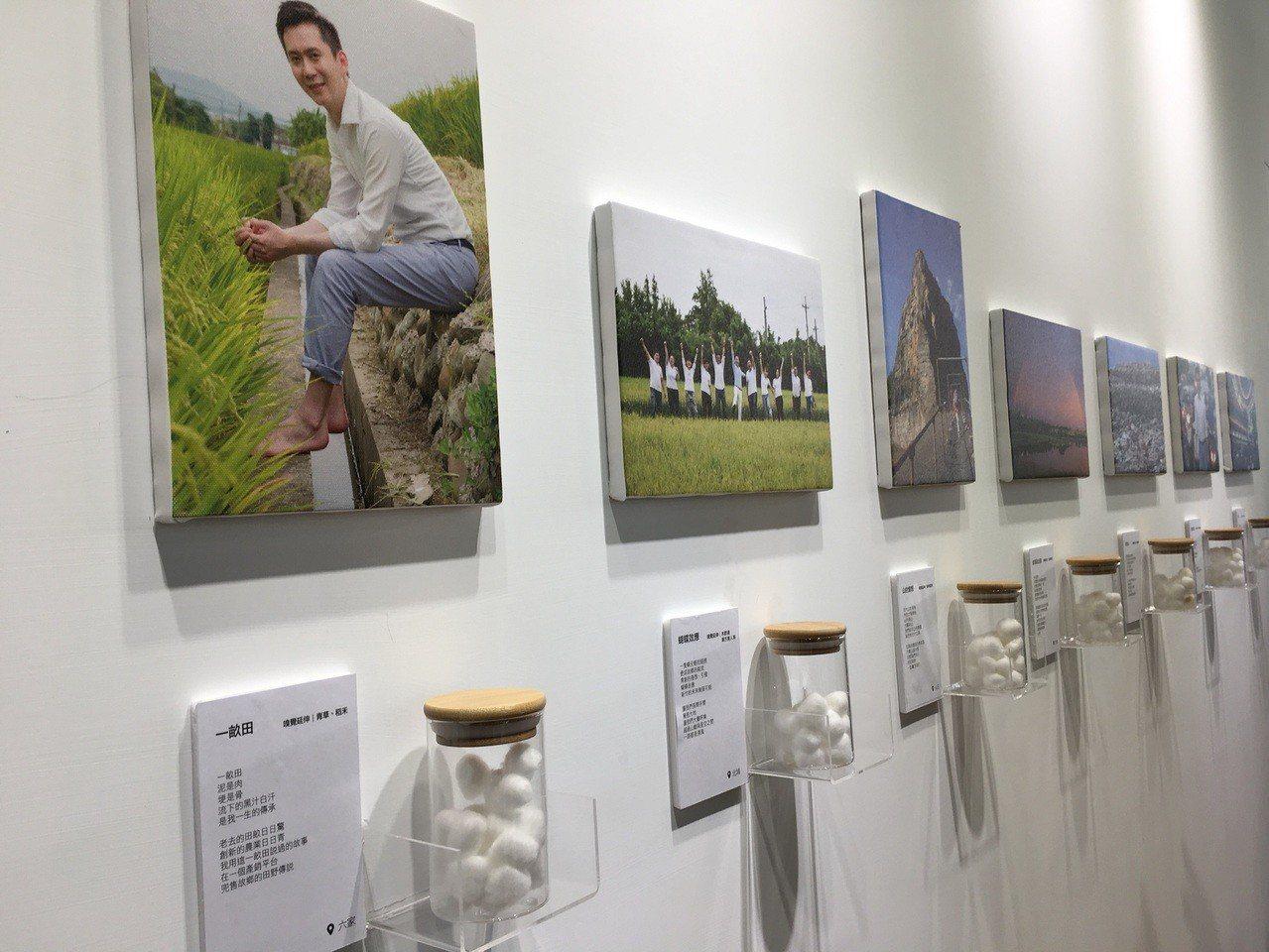 為了號召鄉親關心家鄉議題,競選總部特別展出10張家鄉風景與議題現場的照片,分別搭...