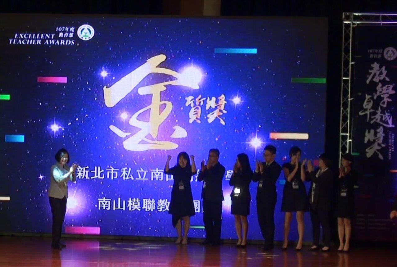 台灣第一所具有系統化模擬課程的新北市私立南山高中,獲得教育部教學卓越獎高中組金質...