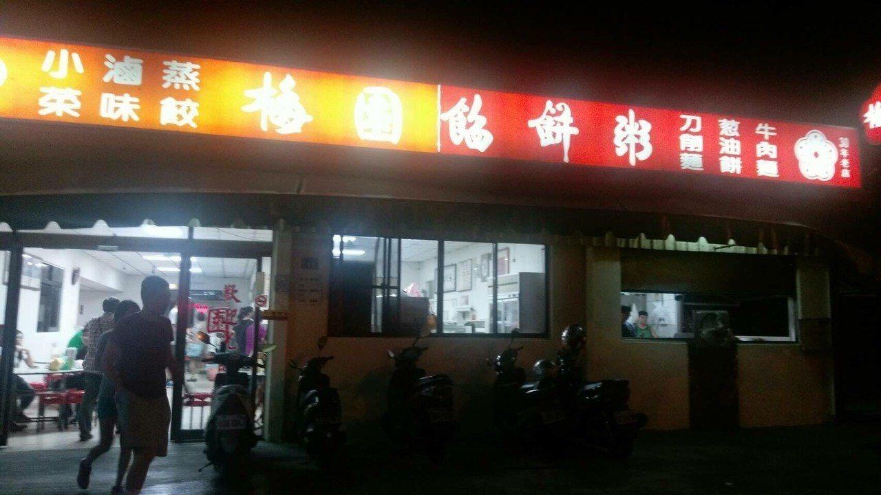 中興新村名店梅園餡餅粥將在24日結束營業,讓不少老顧客相當驚訝。圖/立委許淑華提...