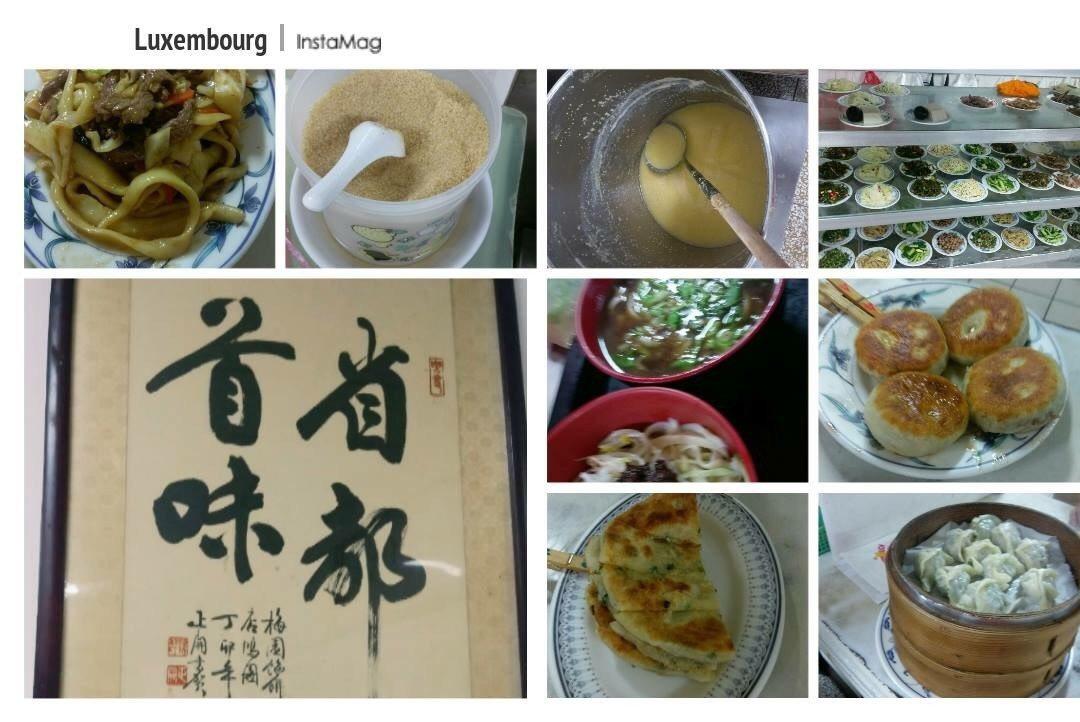 梅園餡餅粥以道地北方麵食吸引老饕,也是省府美食代表。圖/立委許淑華提供
