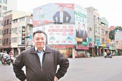 南市長競選廣告 藍綠主角不露臉