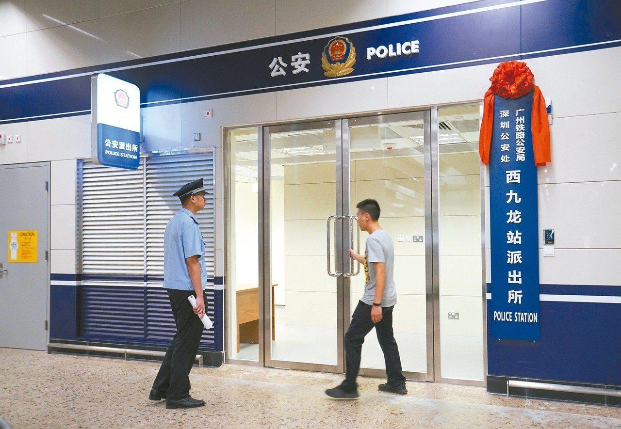 大陸公安因高鐵駐港,有了香港第一派出所。 (中新社)