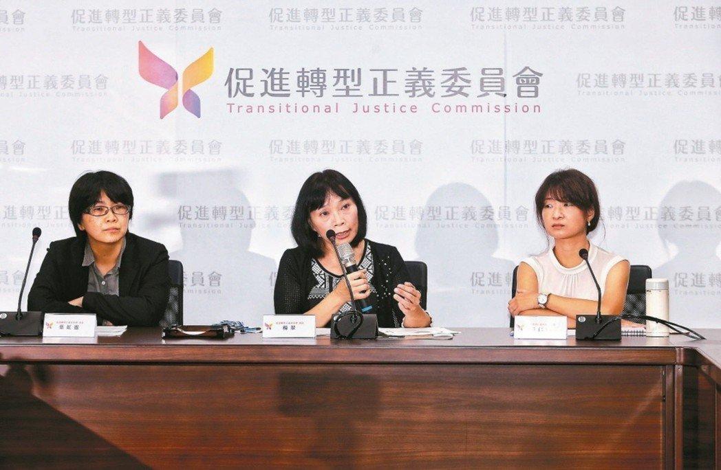 促轉會舉行記者會,專任委員葉虹靈、新任發言人楊翠(中)、彭仁郁對媒體發表「912...