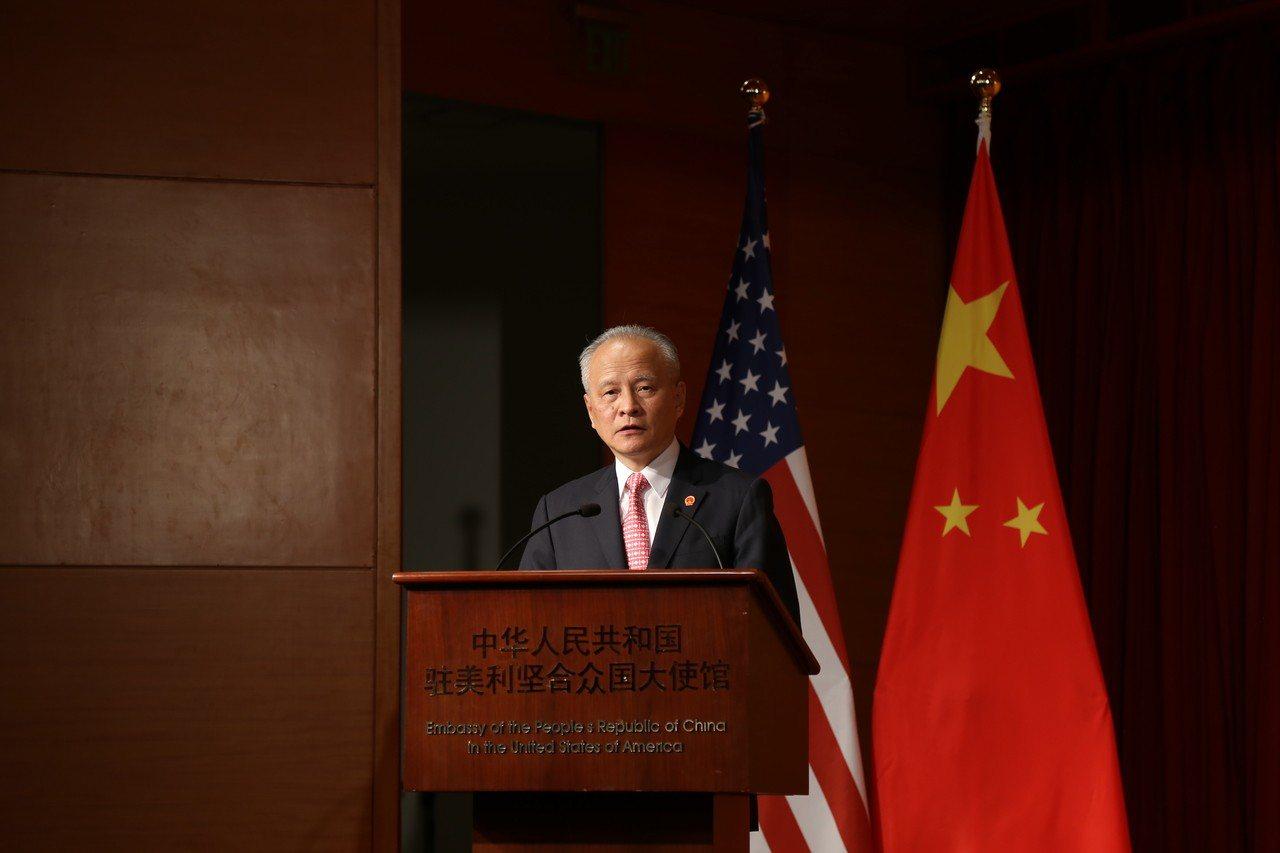 中國駐美大使崔天凱。 記者羅曉媛攝影
