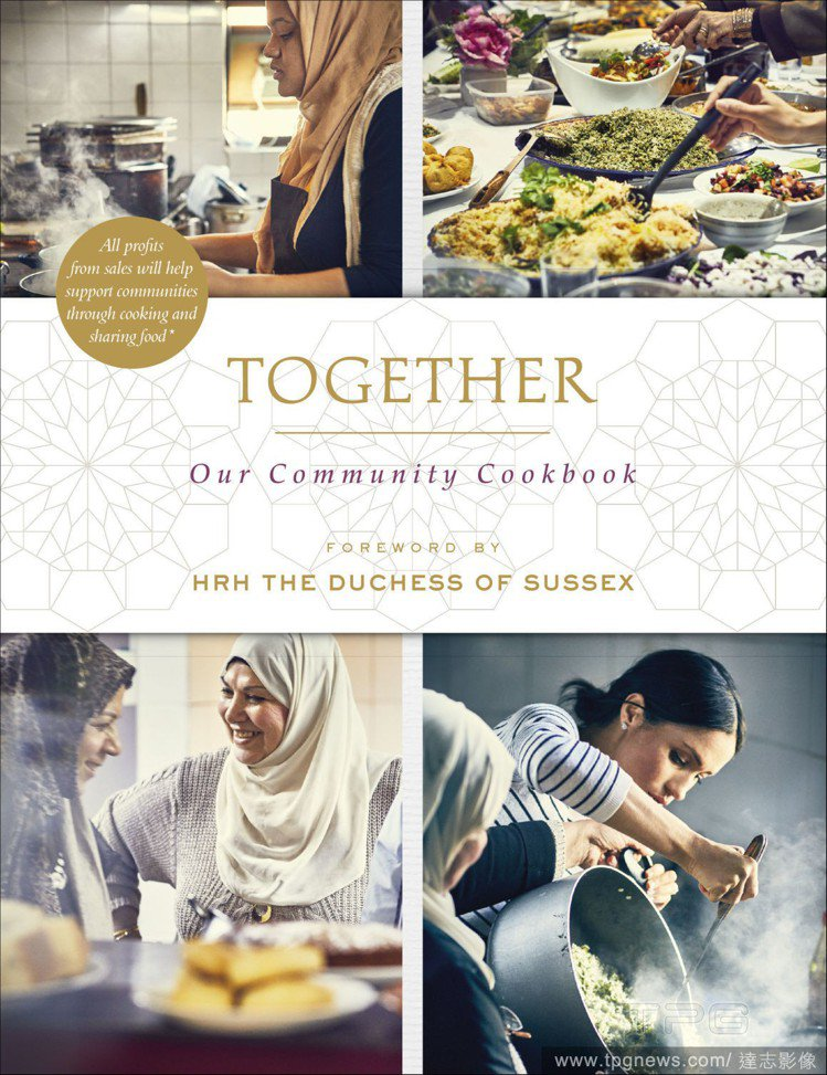 梅根協助出版的食譜書《Together: Our Community Cookb...