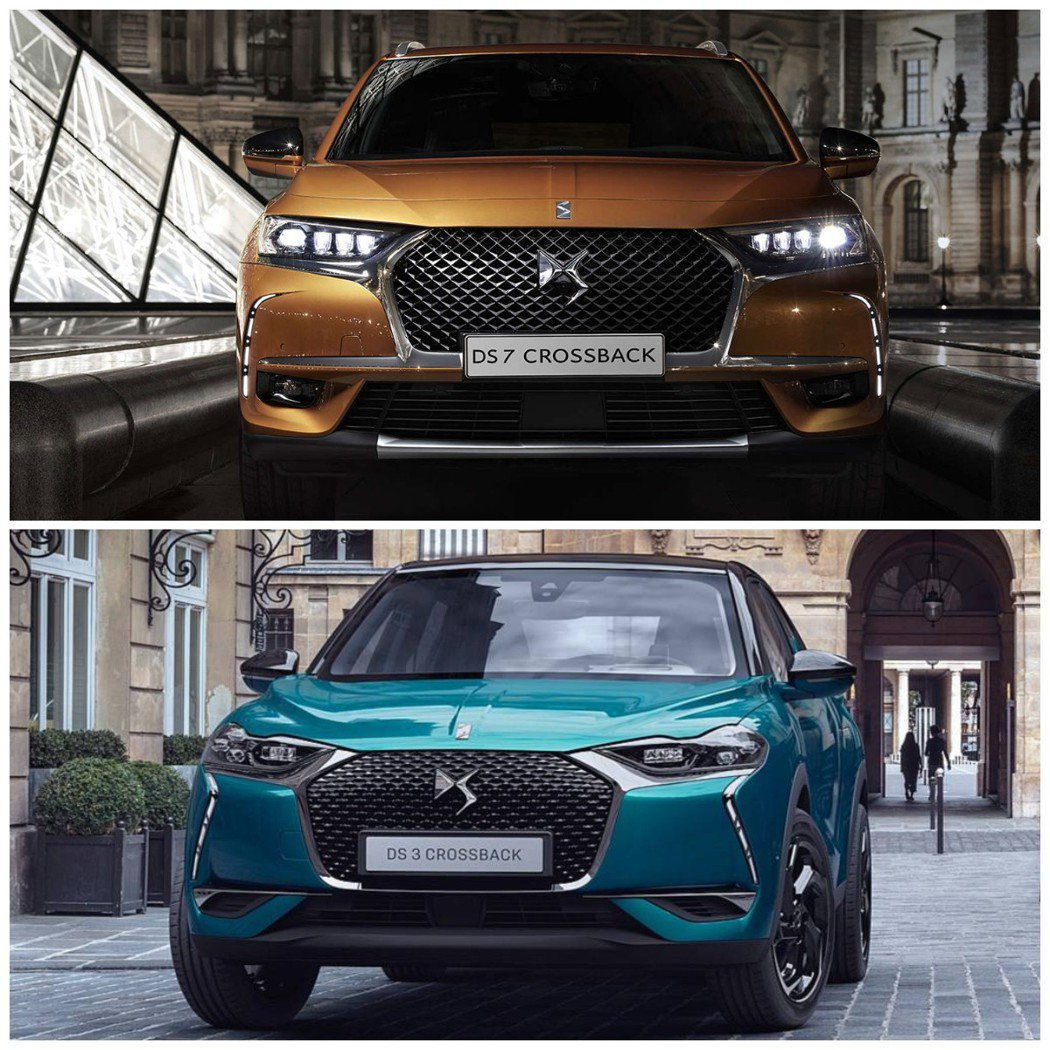DS 7 Crossback與DS 3 Crossback。 摘自DS Auto...
