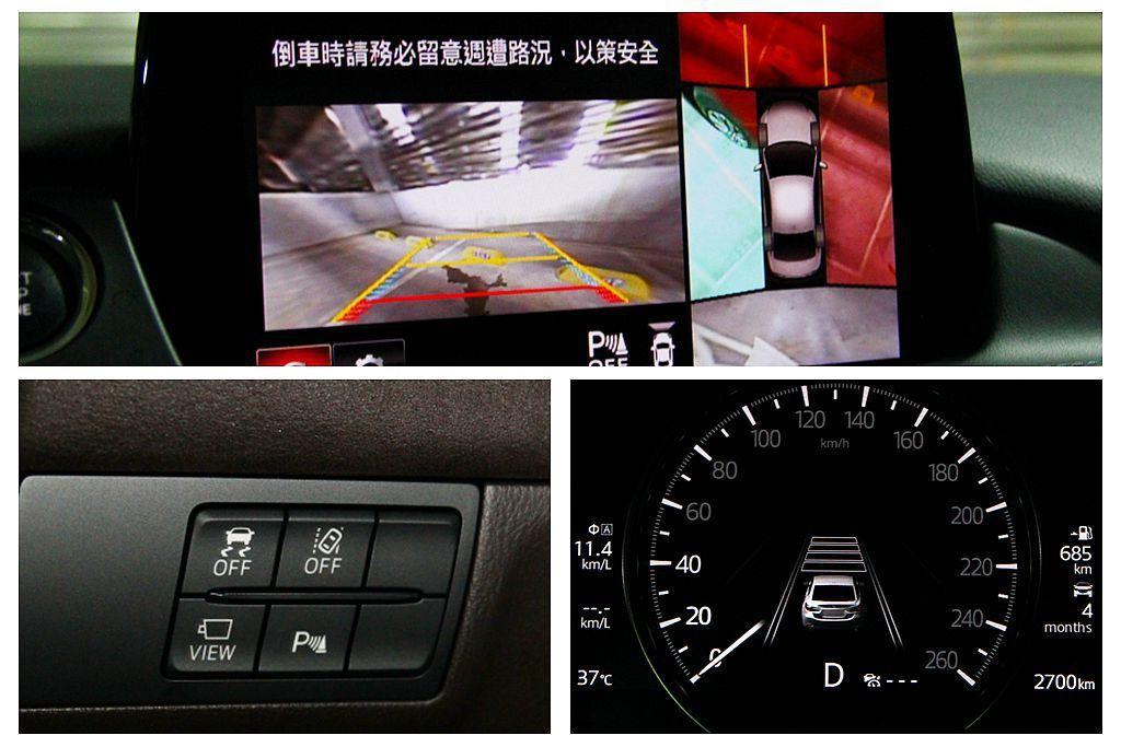 小改款Mazda6除首次導入360度環景影像系統外,i-ACTIVSENSE主動...