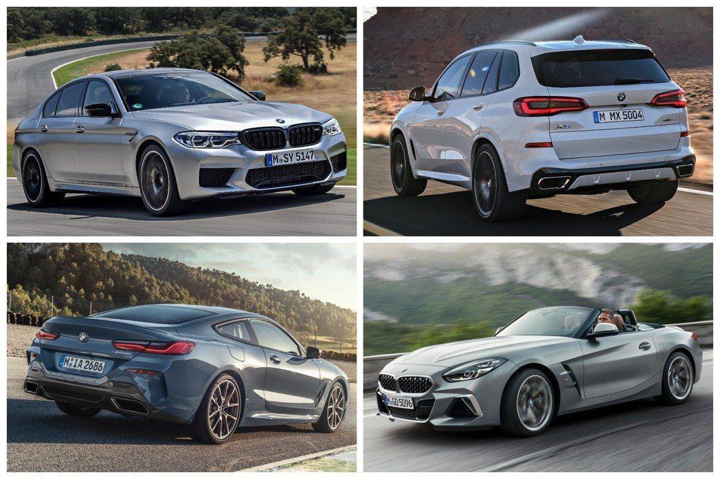 BMW公佈今年巴黎車展的參展陣容,包括全新Z4、X5、8 Series Coup...