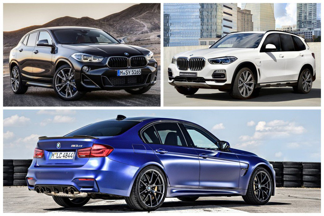 X2 M35i、X5 xDrive45e iPerformance與F80世代最終版本的M3 CS。 摘自BMW