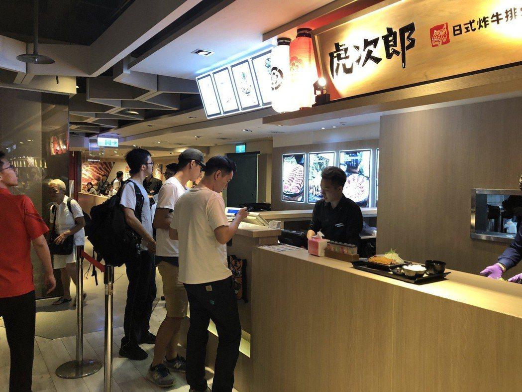 台北新光三越站前B1日前開幕。