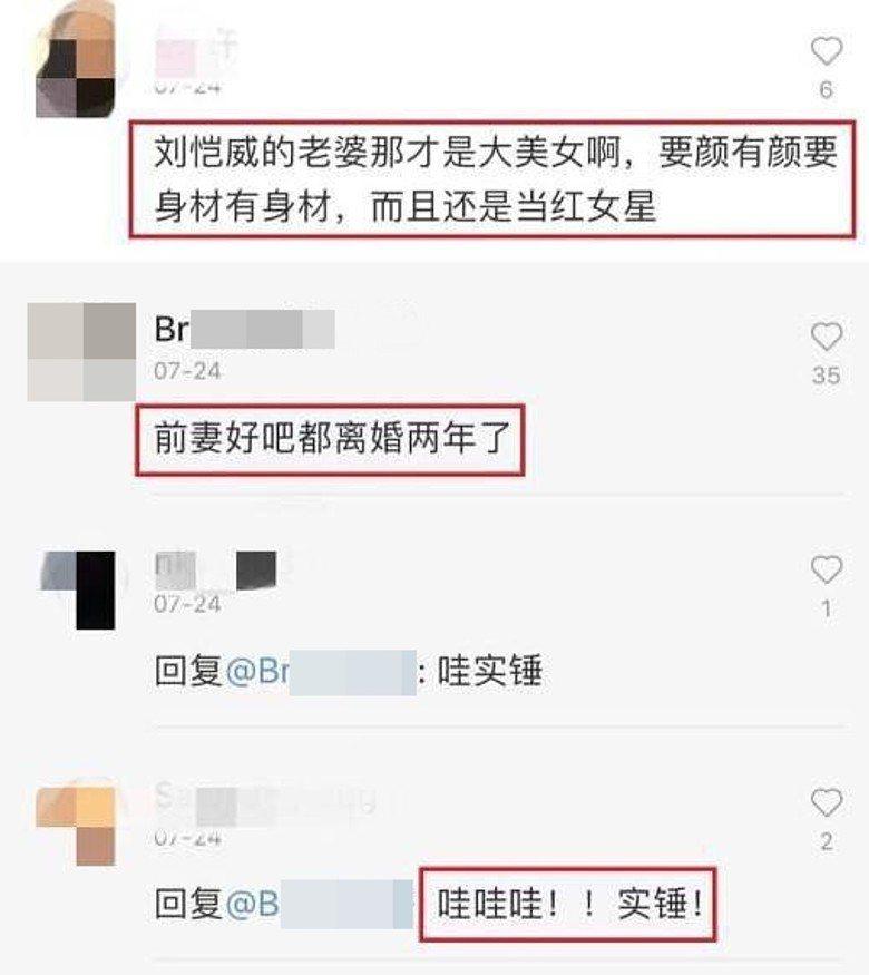 該女子在社群留言中爆料,雖已刪除但早被網友截圖。圖/摘自微博
