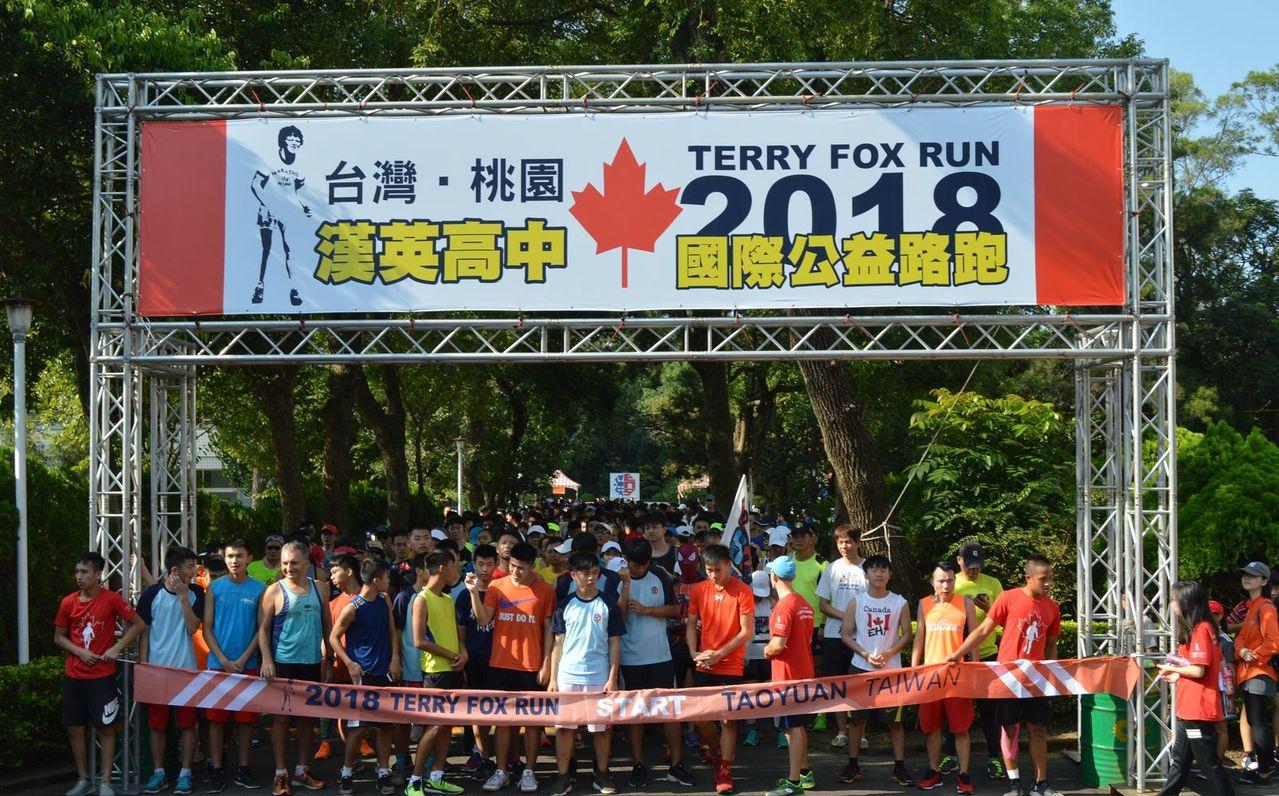 「Terry Fox Run」國際公益路跑台灣站活動,今天在桃園龍潭漢英高中起跑...