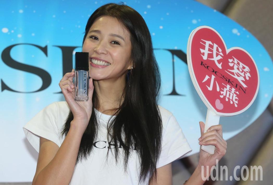李燕為自創保養品牌KOCSKIN出席粉絲會造勢。記者林俊良/攝影
