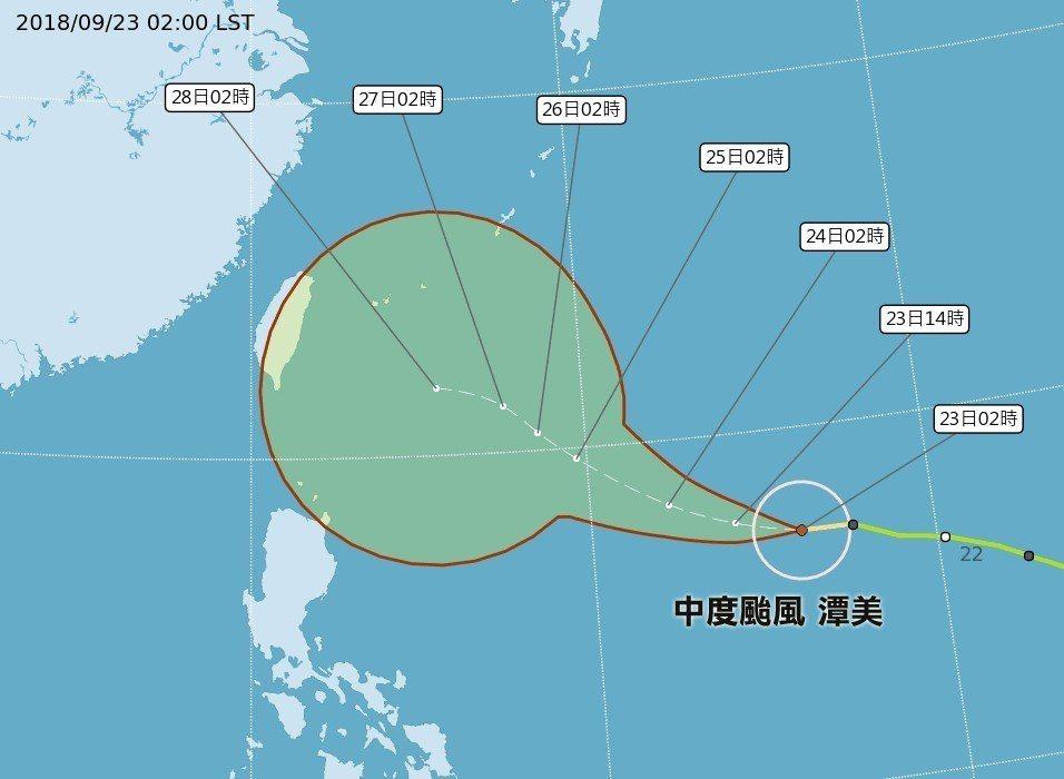 潭美凌晨增強為中度颱風。 圖/中央氣象局