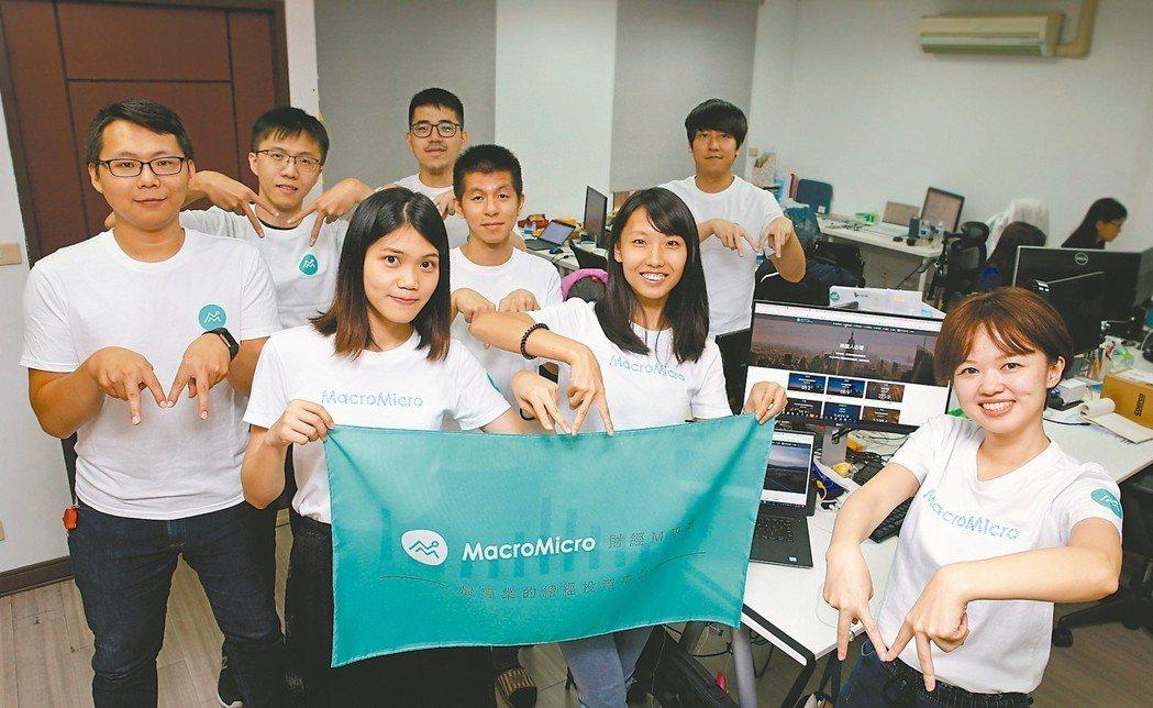財經M平方創辦人陳佳茹(右)與團隊。 記者鄭超文/攝影