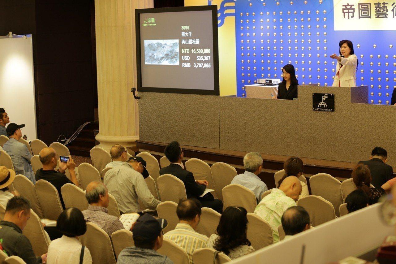 台灣拍賣公司帝圖預計於10月20日舉行秋拍。圖為今年帝圖夏拍現場。 帝圖/提供
